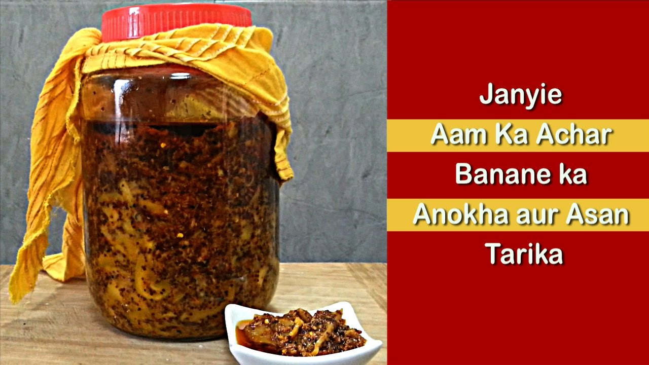 Mango Recipe