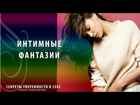 soveti-muzhchinam-pro-intim