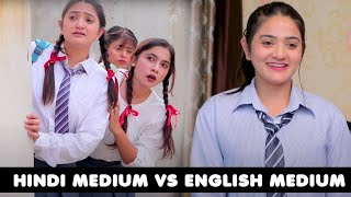 HINDI Medium vs ENGLISH Medium || Ft. Sibbu Giri || Sociopool || Aashish Bhardwaj