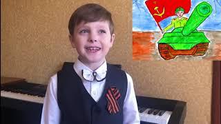 Магаданский театр. С Днем Победы! 09 05. 2020