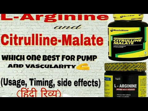 L Arginine Amp Citrulline Malate Which One Best For Pump