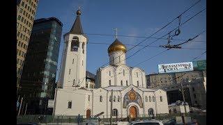 Храним историю России