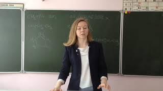 Органика 9 класс Рудзитис