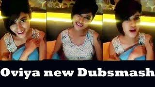 Oviya latest dubsmash |  Oviya Cute Dubsmash