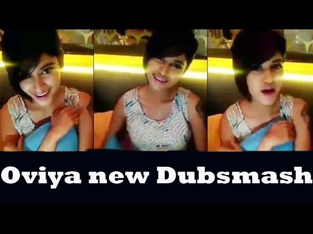 Oviya latest dubsmash | Oviya new dubsmash video viral