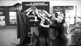 дистанционное обучение Института Финансов,экономики  и управления ТГУ