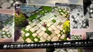 ハンゲームがお届けするiPhone版アプリ「アンデッドスレイヤー」のプロ...