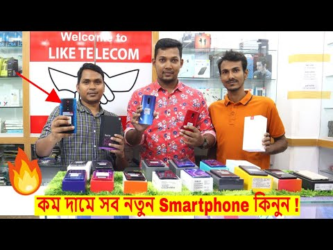New SmartPhone Price 📱 Buy All Brand New Latest Smartphone 2019 🔥 Best Price In Dhaka!