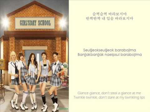 Girl's Day - Twinkle Twinkle (반짝반짝) Lyrics COLOR CODED (HAN/ROM/ENG)
