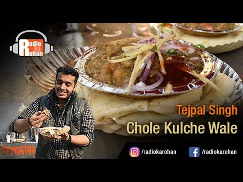 Chole Kulche | Maza na aaye khane me.. To Report likhwa dena Thane me | Best in East Delhi
