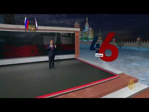 النظام السياسي في روسيا  - نشر قبل 1 ساعة