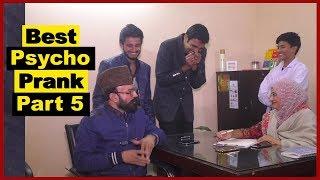 Best Pshycho Prank Part 5 | Allama Pranks | Lahore TV | In India | Pak | UK | USA | UAE  | Nepal