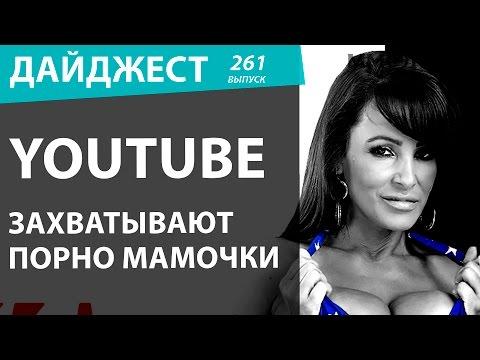 Мамочки Видео на Русское Порно Онлайн Лучшие ролики!