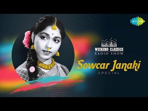 SOWCAR JANAKI - Weekend Classic Radio Show | RJ Mana | சௌகார் ஜானகி ஸ்பெஷல் | Tamil | HD Songs