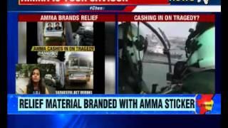 Chennai Rains: Amma stickers on relief packets fuel anger as Chennai limps back to normalcy