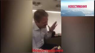 Туса на самолёте, в которой приняли участие  Ткачев, Аркадий Дворкович, Медведева Наталья и Марина.