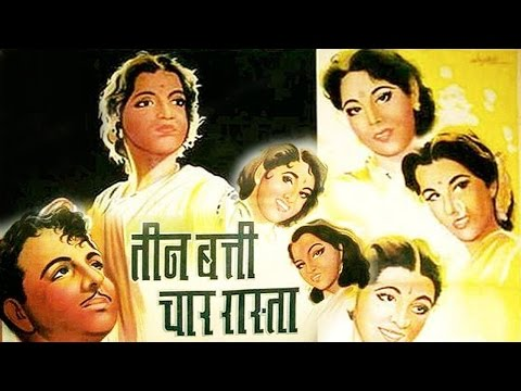 Teen Batti Char Raasta (1953) Hindi Full Movie | Karan Dewan, Sandhya | Hindi Classic Movies