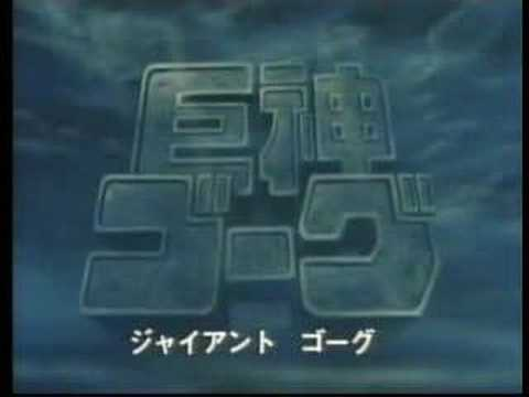 Robot Anime Op Collection19808