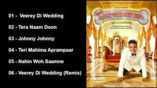 Its Entertainment | Jukebox | Full Audio Songs | Akshay Kumar & Tamannah Bhatia