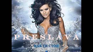 ♫ Preslava - Kak Ti Stoi (Full album megamix edition 22.11.2011 by DJ FIRE) ♫