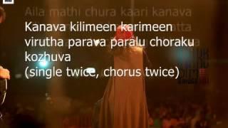 Fish Rock_ThaikkudamBridge Full Lyrics Video_Sing Along Version
