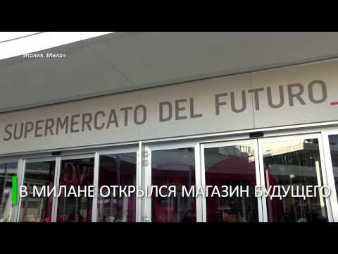 Услуги 3D визуализации архитектуры и экстерьера в Москве