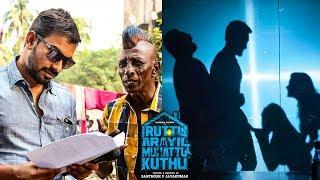 BREAKING: Iruttu Araiyil Murattu Kuththu Director's Next   Santhosh P. Jayakumar   TT 67