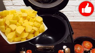 Вы влюбитесь в этот рецепт Обалденно вкусный ОБЕД или УЖИН Котлеты с картошкой в мультиварке