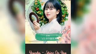 Younha - Shine On You (The Tale Of Nokdu Ost Part 2) MP3.