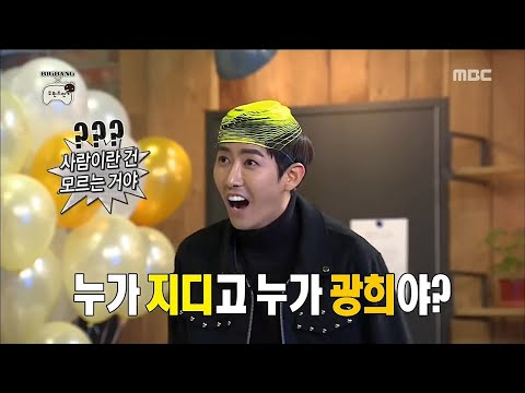 [Infinite Challenge] 무한도전 -  G-Dragon is challenged by Gwanghee?! 20161217