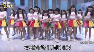 3B junior上節目吸氦氣12歲成員昏迷險送命2015年02月06日日本人氣女團「...
