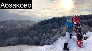 Абзаково 2021 Белорецк Горнолыжный курорт Горнолыжка Башкортостан Путешествие Travel