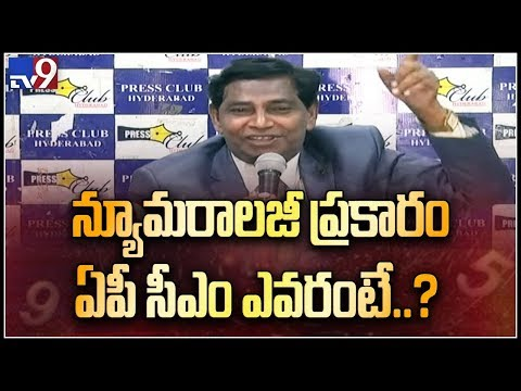 Numerologist predicts YCP win in Assembly results - TV9