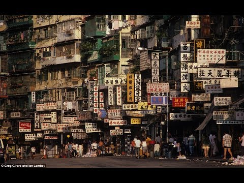 Exploring History: Kowloon Walled City