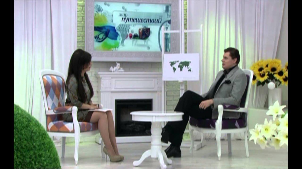 Колумбия для туристов (рассказывает Евгений Понасенков)