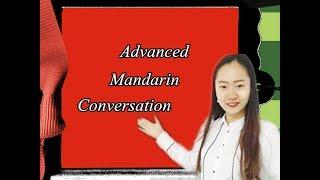 Chinese New Year: Advanced Mandarin Conversation with Joyce