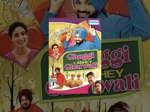 Ghuggi Labhey Gharwali | Full Punjabi Comedy Movie | Gurpreet Ghuggi