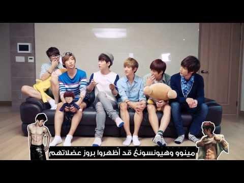 Arabic Sub || Boyfriend Summer Vacation Event - Chapter1