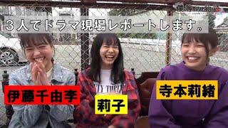 注目の若手俳優・女優26 名が総出演!YouTube ドラマチャンネル「僕等の物語」 チャンネル登録はこちら!