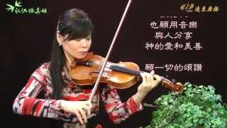 黄滨姐妹专访 【转载】 - chengne1947 - chengne1947的博客