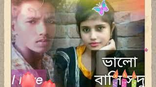 Dj Chand babu Shaikh ilove you
