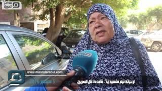 بالفيديو| لو حياتك فيلم تسميه إيه؟.. شاهد ماذا قال المصريون