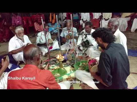 ശാസ്താം പാട്ട് (അയ്യപ്പ ചരിതം) | SASTHAM PATTU (AYYAPPA CHARITHAM) 1/11