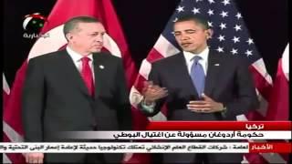 تركيا   حكومة أردوغان مسؤولة عن اغتيال البوطي