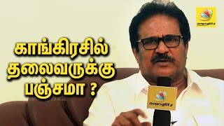 Thirunavukkarasar Interview : Rajinikanth is not just Superstar, but Super person | Congress