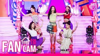 Baixar (ENG SUB)[안방1열 직캠4K] 레드벨벳 '짐살라빔(Zimzalabim)' 풀캠 (Red Velvet fancam)ㅣ@SBS Inkigayo_2019.6.23