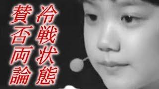 芦田愛菜さん。最近、芦田愛菜ちゃんの扱いに賛否両論が巻き起こってい...
