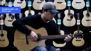 탑솔리드 기타 앤드류화이트 프레야113W 사운드샘플 B…
