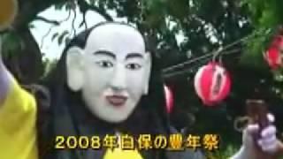 台風8号接近中も白保豊年祭