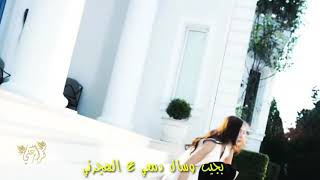 حالات واتس اب حزينة-ذكرتة البارحة وگلبي لچمني - عباس السحاقي
